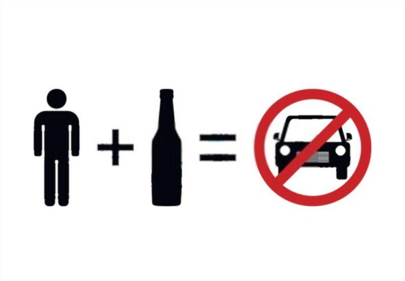 băut alcool volan miruna ioani